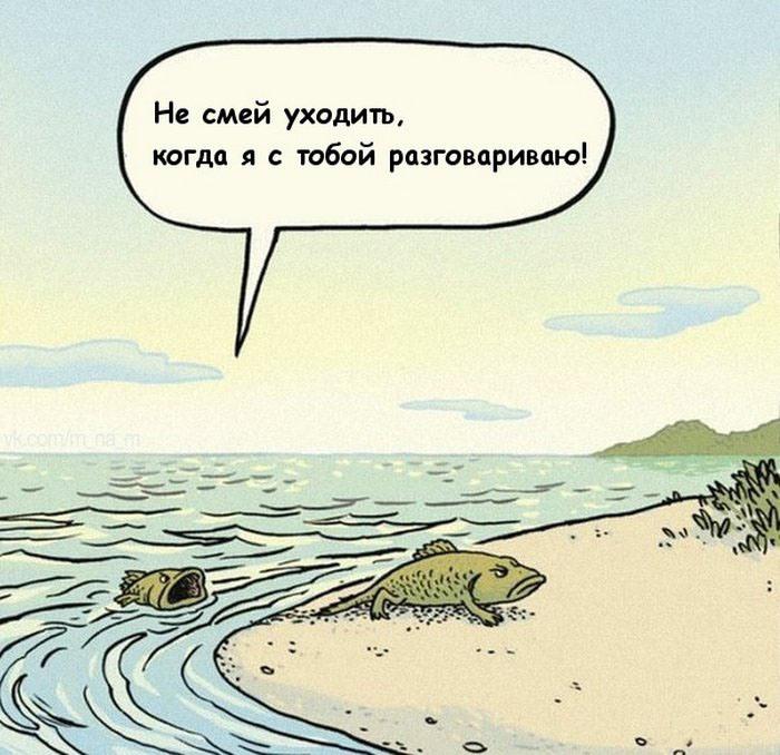 ФОТО ПРИКОЛЫ  РЕЙТИНГ  Мега юмор  самые смешные