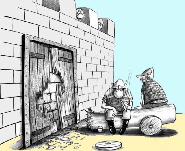 Ворота разбитых надежд