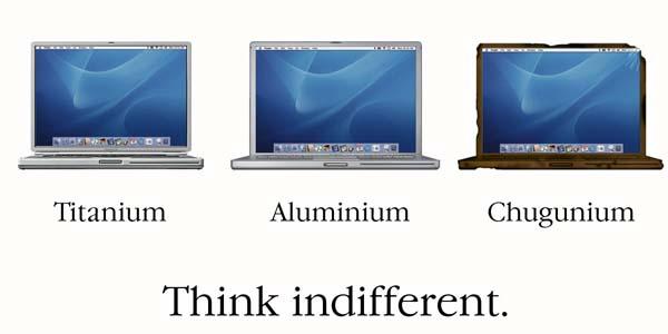 Титаниум