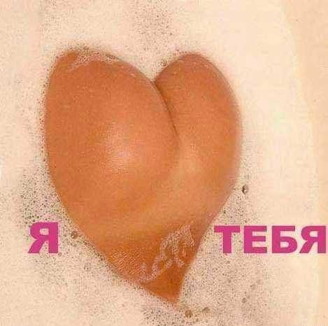 intimnie-predmeti-dlya-muzhchin