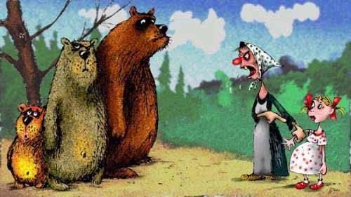 Маша и медведи