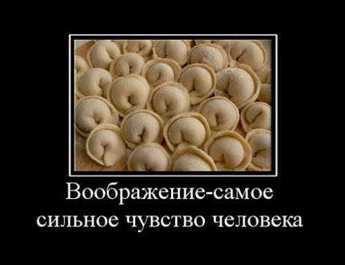 http://www.anekdots.com/docs/id_1696309_c1_v.jpg