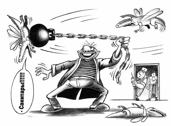 Борьба с летающими крокодилами