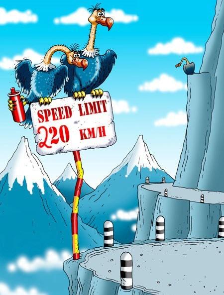 Увеличение лимита скорости