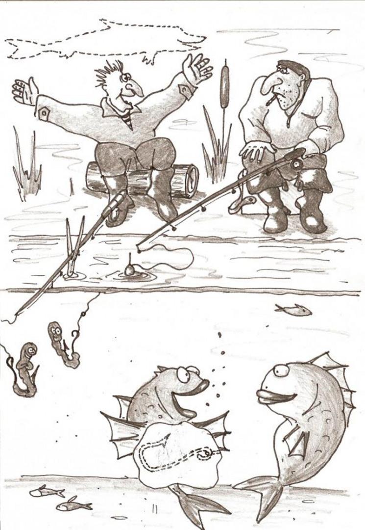 Юмор рыбалка картинки это