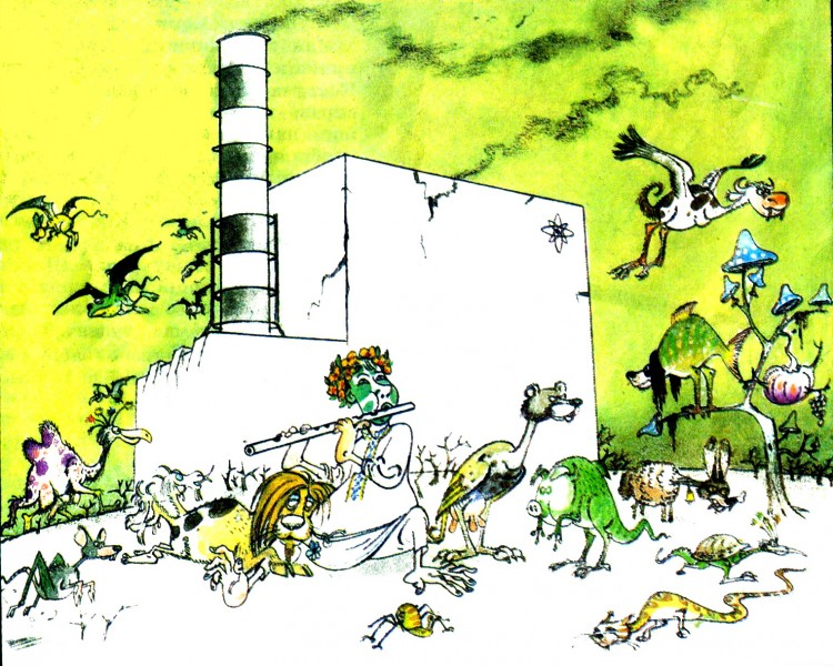 Чернобыльская флора и фауна