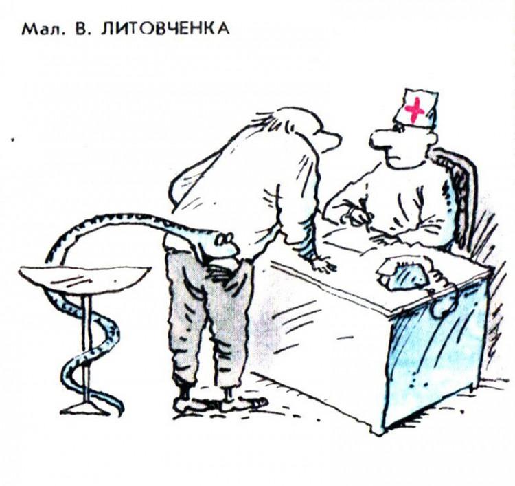 Вот так медицина залезает в карман пациента