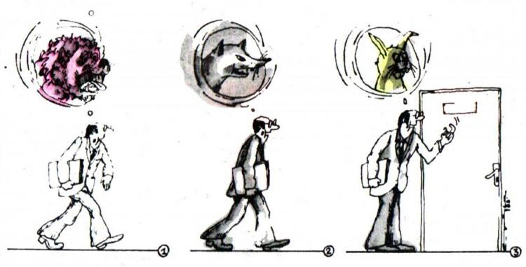 Трансформация настроения по пути к кабинету начальника