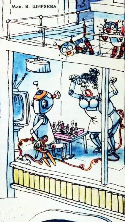 Семейный скандал у роботов