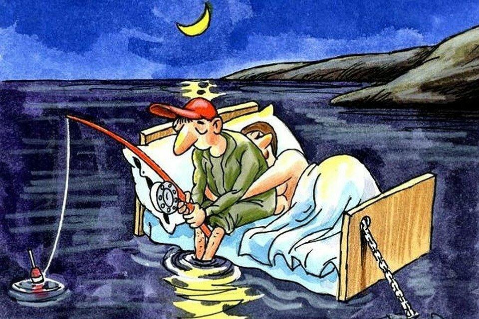 Все на рыбалку прикольные картинки бесплатное занятие