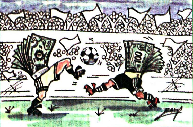 Современный футбол