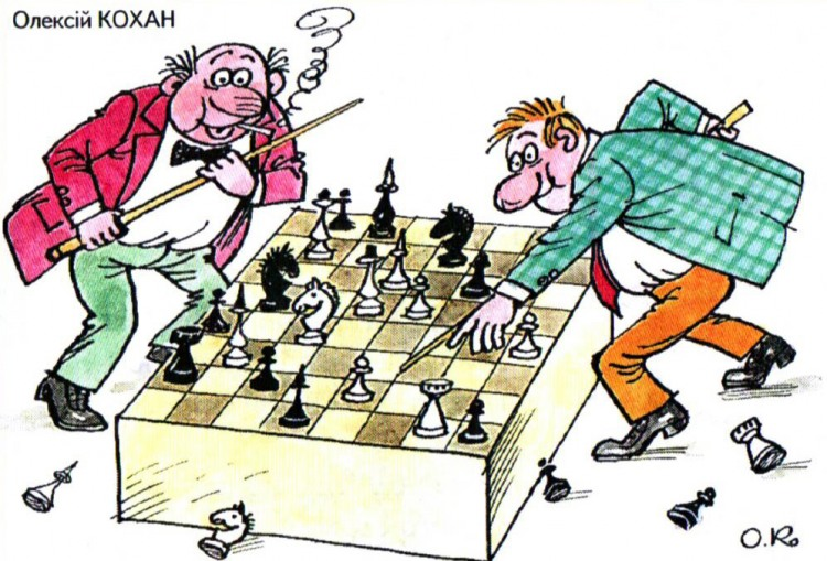 Гибрид бильярда с шахматами