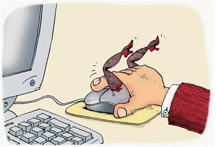 Компьютерная мышка для мужчин