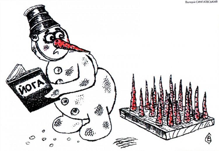 Йога для снеговика
