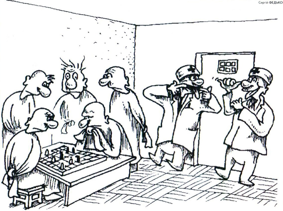 самый прикольный юмор и сатира в картинках роли