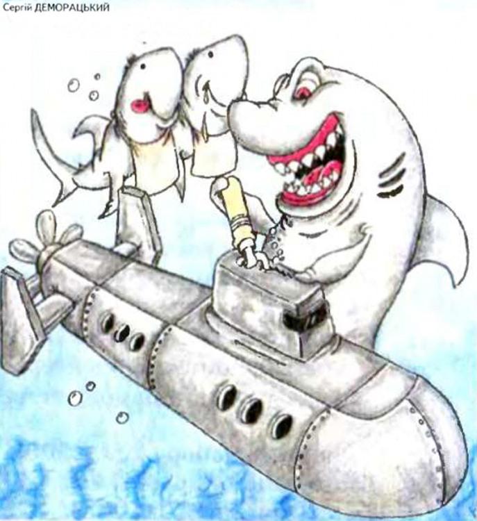 Подводная лодка - консерва для акул