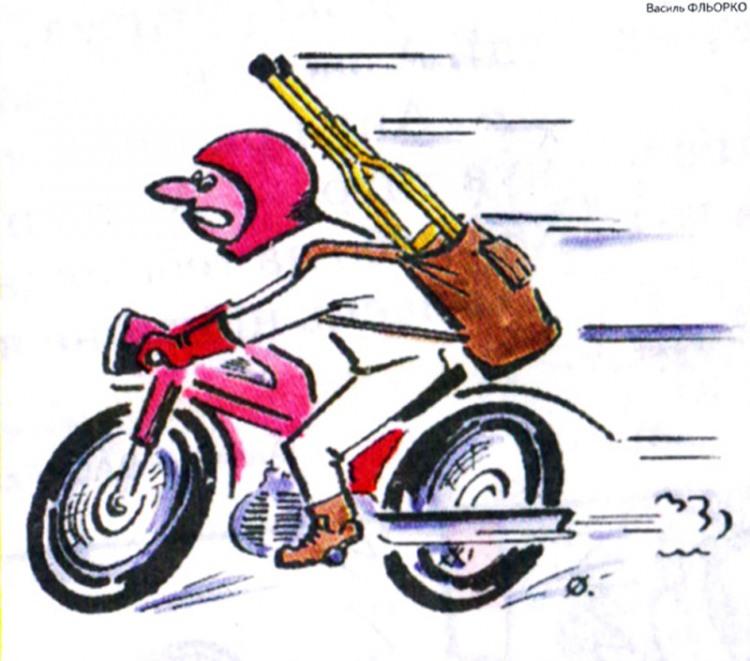 Предусмотрительный мотоциклист