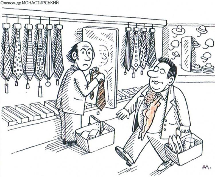 Интимный галстук