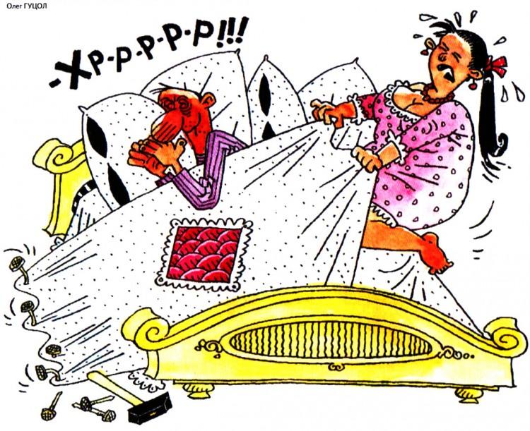 Борьба за одеяло