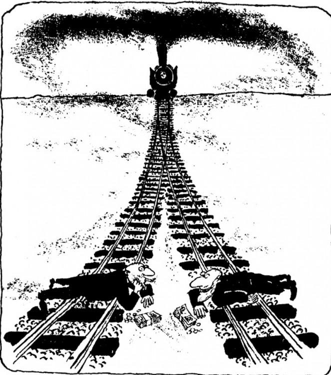 Железнодорожная рулетка