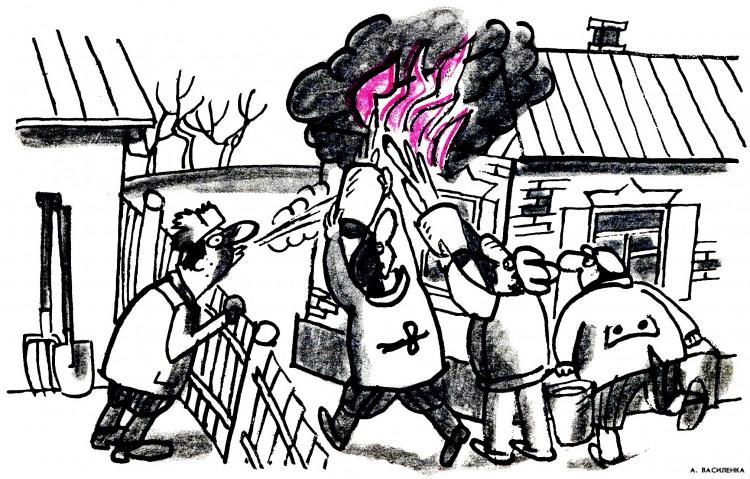 Соседская помощь при пожаре
