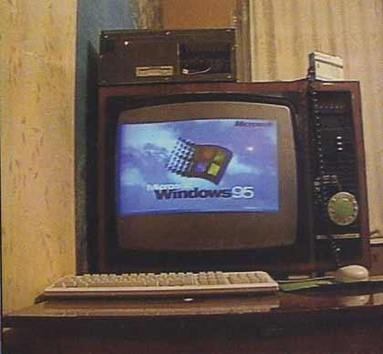 Дисплей для  win 95