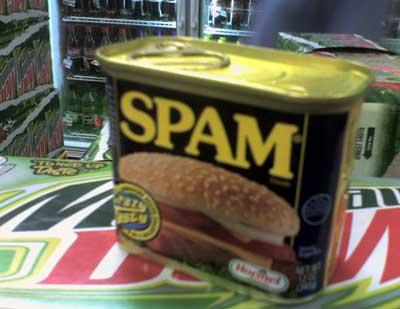 Так вот какой он Spam