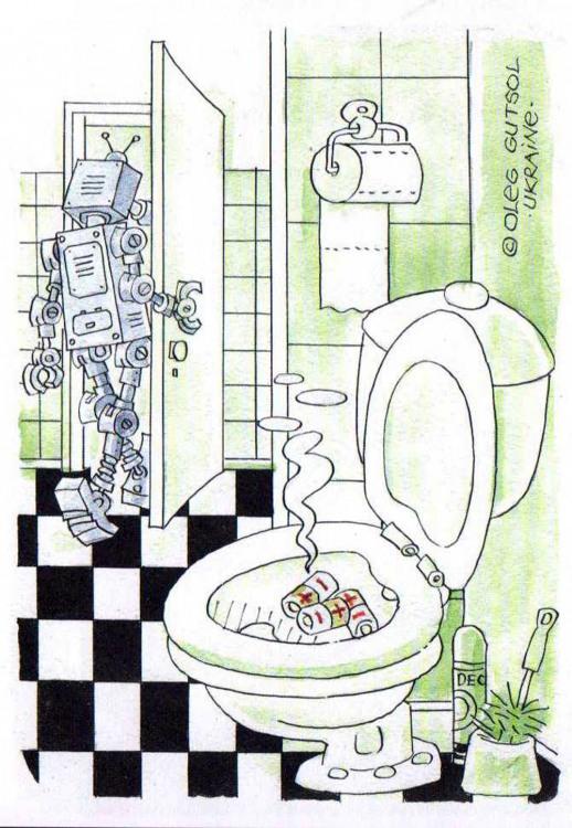 Роботы тоже срут